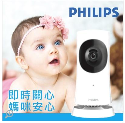 【Philips飛利浦】IP Cam M120E 專為家人/嬰兒/寵物設想無線網路攝影機/監視器/監控器★以智慧手機/平板隨時隨地守護★ (M120E)