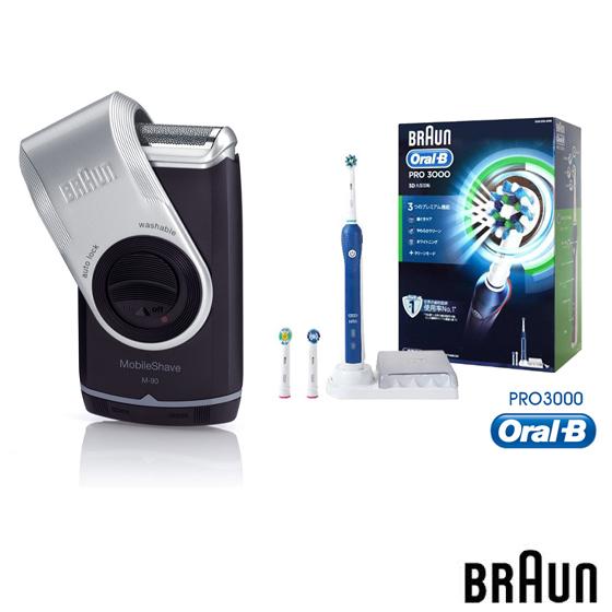 【德國百靈BRAUN】M系列電池式輕便電鬍刀+【德國百靈Oral-B】3D行家經典款電動牙刷 (M90_PRO3000)