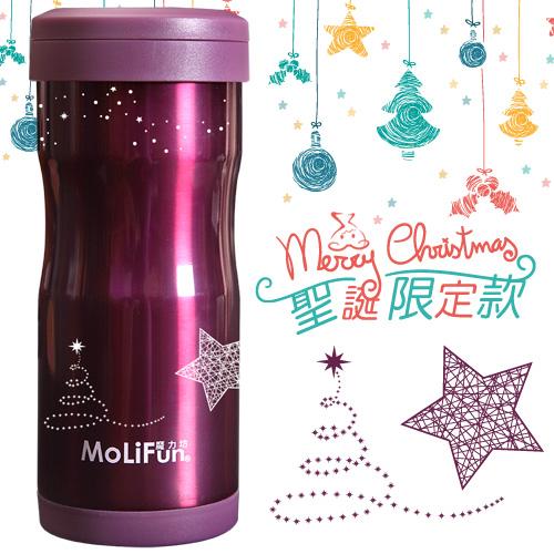 【德國MoliFun魔力坊】不鏽鋼雙層高真空附專利濾網保溫杯-350ml (MF0350)