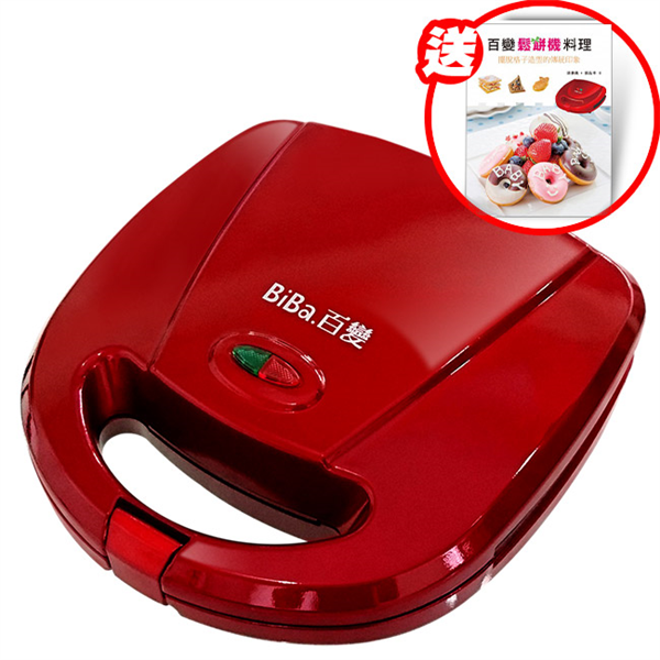 BiBa百變 10件式可換8盤鬆餅機(送鬆餅機料理書) (WF-801)