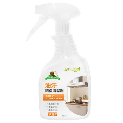 【JoyLife】油污天然清潔劑500ml (MP0274A)