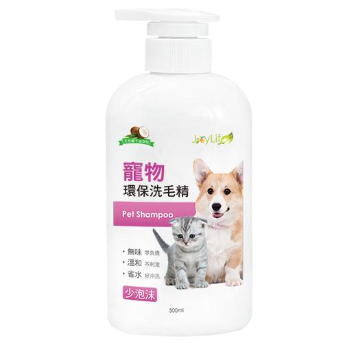 【JoyLife】寵物天然洗毛精500ml (MP0274E)