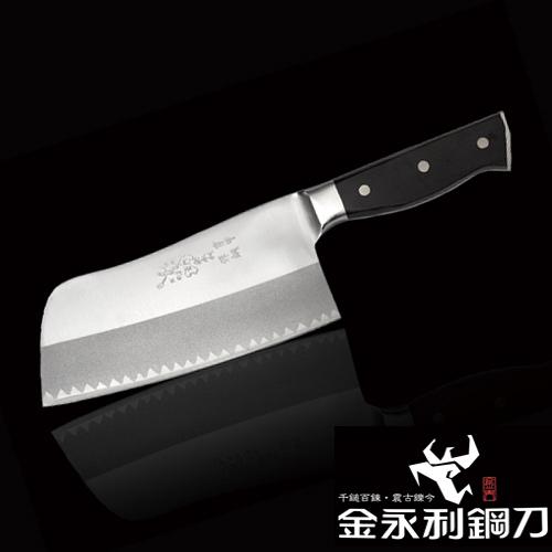 金門【金永利鋼刀】電木系列-氣孔切刀 (NA4-2)