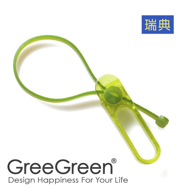 【瑞典GreeGreen格力綠】省力開罐器-綠色 (P005004)