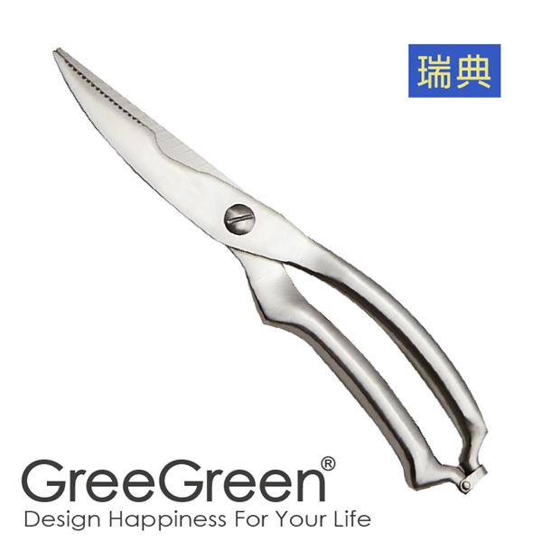 【瑞典GreeGreen格力綠】精鑄不鏽鋼食物專用剪刀 (P010900)