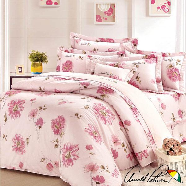 【Arnold Palmer雨傘牌】愛戀紅妍-40紗精梳純棉床罩雙人加大七件組 (P042666690208)