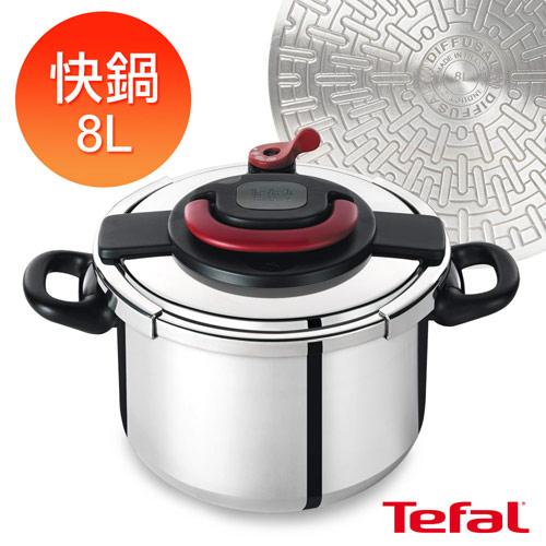 【法國特福Tefal】新快易鎖PLUS系列8L快鍋 (P4371463)