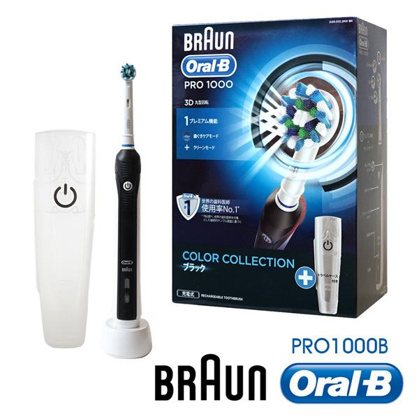 【德國百靈Oral-B】全新升級3D電動牙刷-黑色 (PRO1000B)