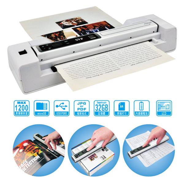 【SVP】手持式及自動進紙式兩用掃描器 (PS4500)