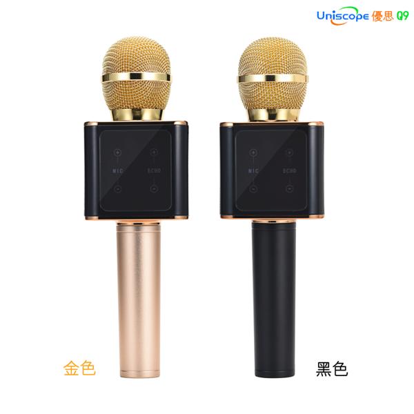 【優思UNSICOPE】K歌神器 無線藍牙麥克風贈原廠支架(金色/黑色) (Q9)