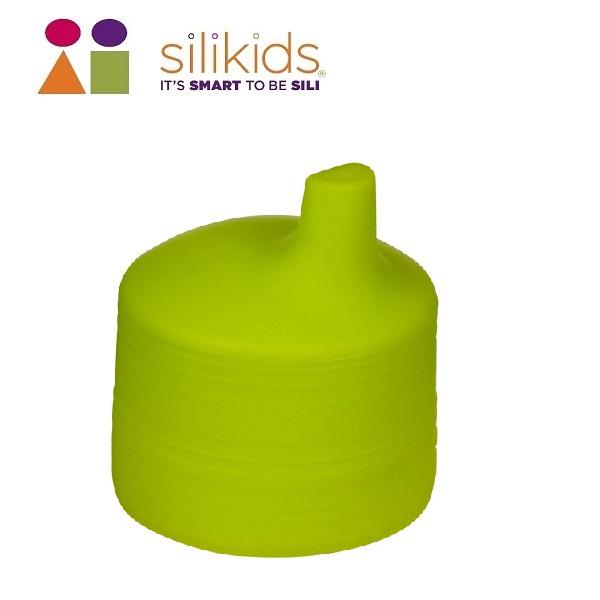 【silikids】果凍寶寶活動式吸嘴-初芽綠 (S10-011-02)