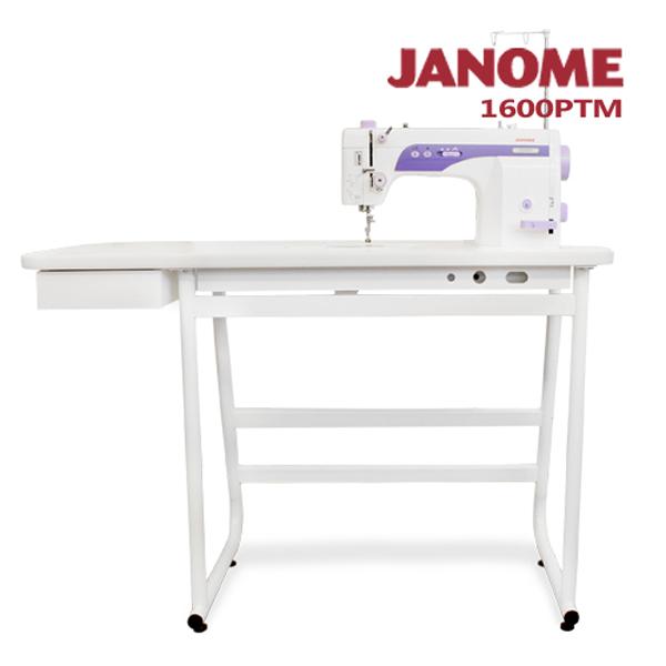限時↘優惠組合【日本車樂美JANOME】1600P高速直線車加送縫紉桌組合 (S1914131600PTM)