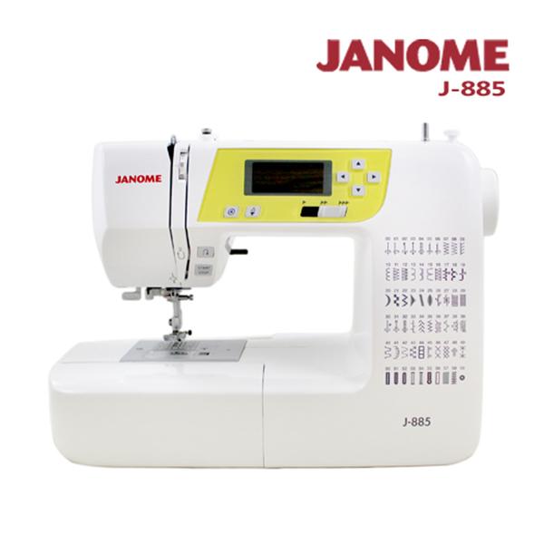 限時特價↘加贈好禮【日本車樂美JANOME】電子式全迴轉縫紉機 (S191413J885013)