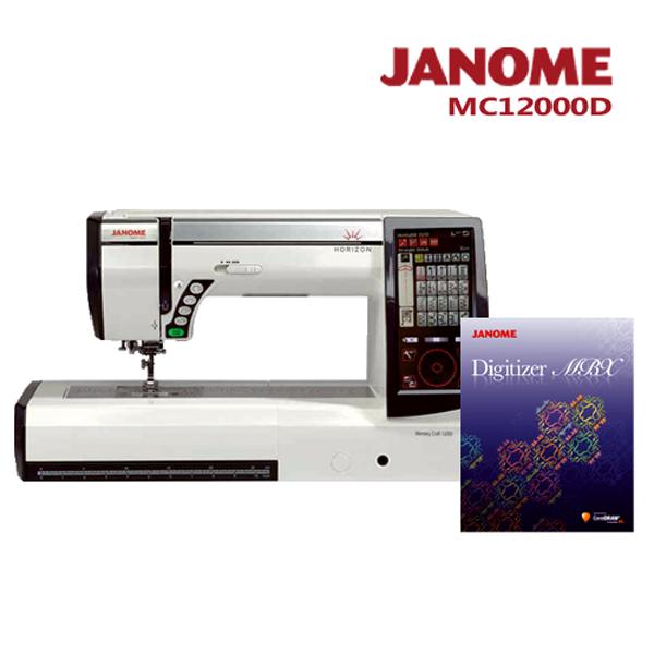 限時↘優惠組合【日本車樂美JANOME】MC12000刺繡縫紉機加送刺繡軟體組合 (S191413MC12000D)