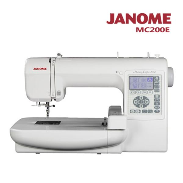 限時特價↘加贈好禮【日本車樂美JANOME】電腦型刺繡機 (S191413MC200E)