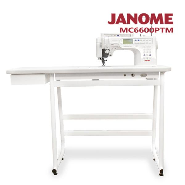 限時↘優惠組合【日本車樂美JANOME】MC6600P縫紉機加送縫紉桌組合 (S191413MC6600TM)