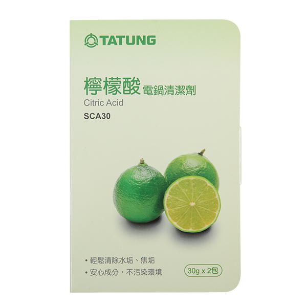 贈品不單售【TATUNG大同】檸檬酸電鍋清洗劑 (SCA30)
