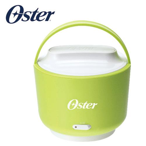 【美國OSTER】隨行電子保溫飯盒-綠 (SCSTPLC240-GN)