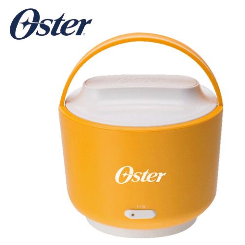 【美國OSTER】隨行電子保溫飯盒-橘 (SCSTPLC240-OR)