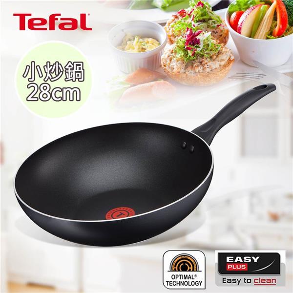 法國特福Tefal 輕食光系列28CM不沾小炒鍋 (SE-B1428714)