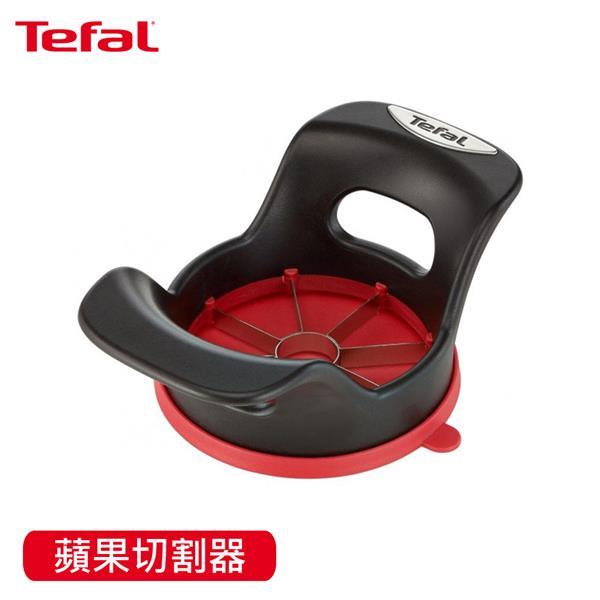 法國特福Tefal 巧變精靈配件系列蘋果切割器 (SE-K2070214)