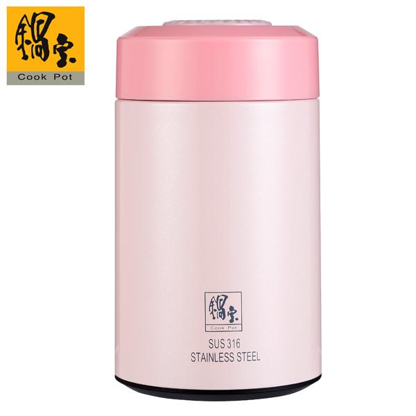 【鍋寶】#316超真空燜燒罐-粉 (SVP-3654P)