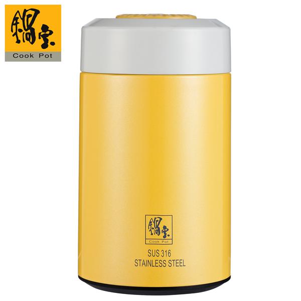 【鍋寶】#316超真空燜燒罐-黃 (SVP-3654Y)