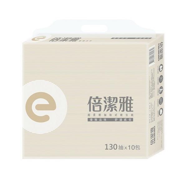 倍潔雅 超柔韌抽取式衛生紙130抽x60包/箱 (T1A3BY-E2)
