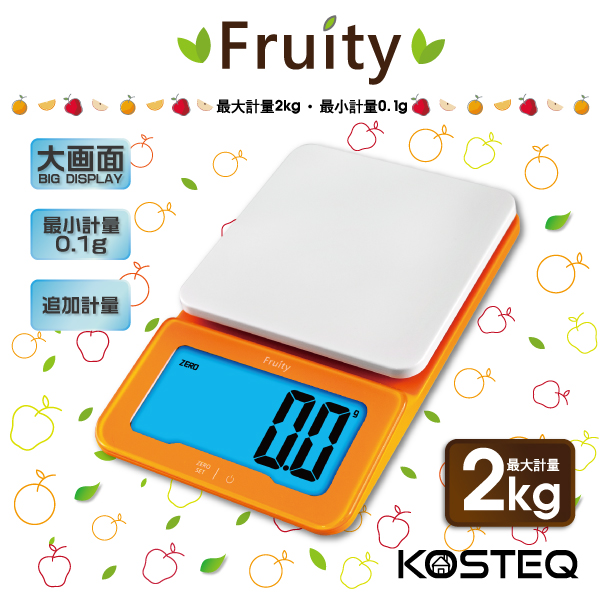 KOSTEQ Fruity微量廚房料理電子秤-橘色(2kg) (TKS-333OR)