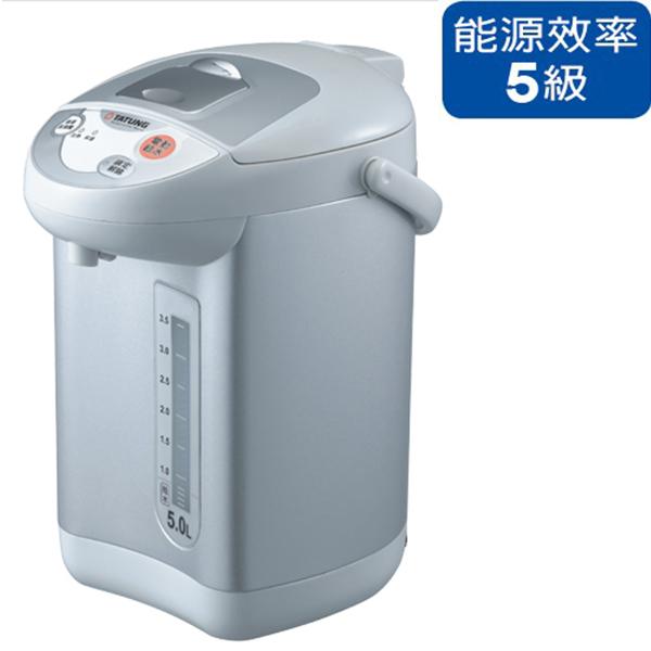 【TATUNG大同】5L熱水瓶(福利品) (TLK-52Y-E)