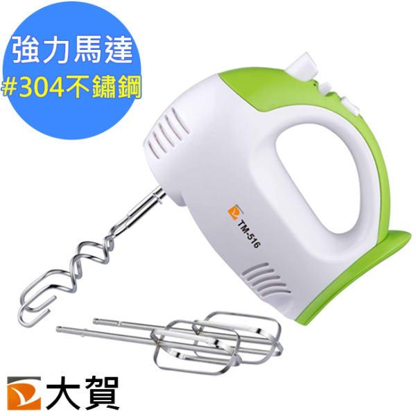 【DaHe】麵糰大師不鏽鋼攪拌棒多功能手持攪拌機 (TM-516)
