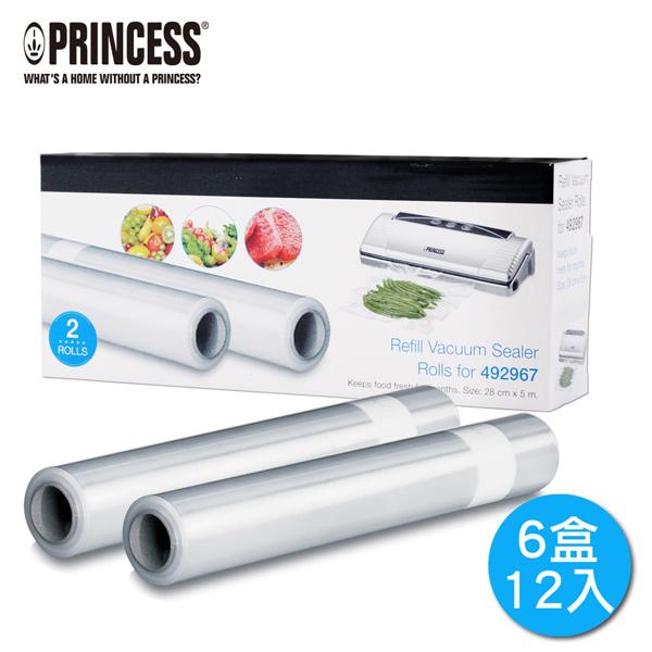 ☆本月特價↘【Princess荷蘭公主】真空包裝袋(6盒/12入) (TPRHA492996X6)