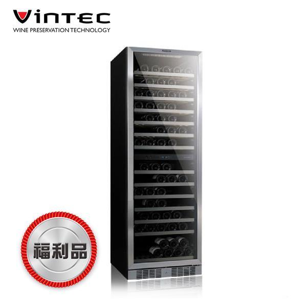 福利品 VINTEC 單門雙溫酒櫃 (V155SG2ES3-)