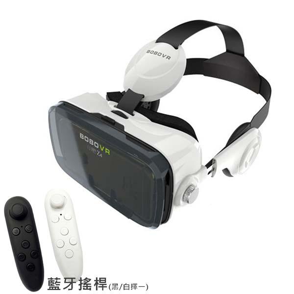 【小宅】VR虛擬實境 3D眼鏡 (附藍牙搖桿) (Z4)