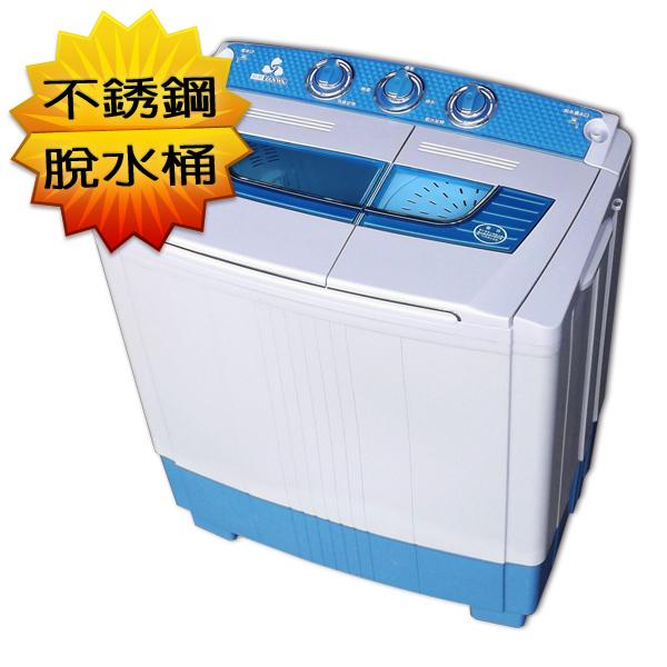 【ZANWA晶華】5.2KG節能雙槽洗滌機/洗衣機-藍寶石晶鑽 (ZW-278SA)