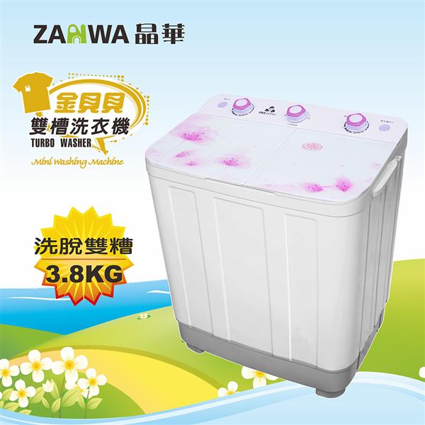 【ZANWA晶華】金貝貝3.8KG雙槽洗衣機/洗滌機-荷塘紅 (ZW-3803R)